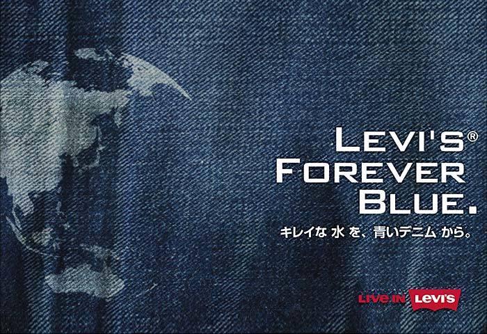 FOREVER BLUE Levi'sⓇ