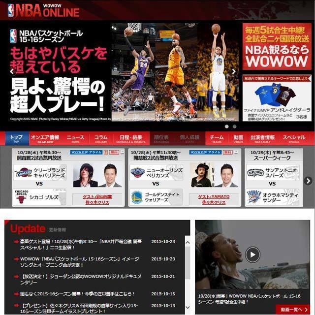 http://www.wowow.co.jp/sports/nba/