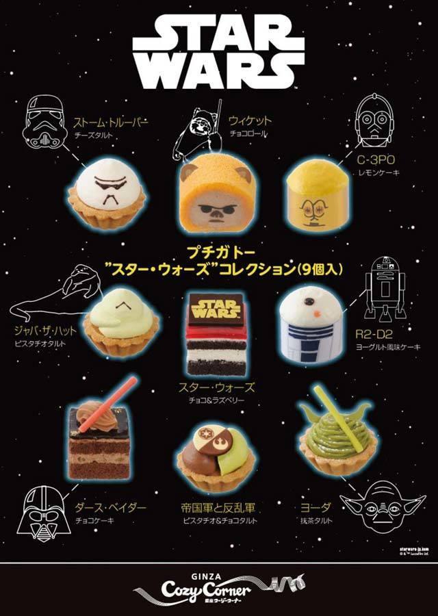 GINZA Cozy Corner 銀座コージーコーナー STAR WARS