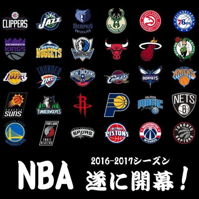 毎週5試合生中継 NBAバスケットボール 16-17シーズン 超絶ドラマチック! WOWOW