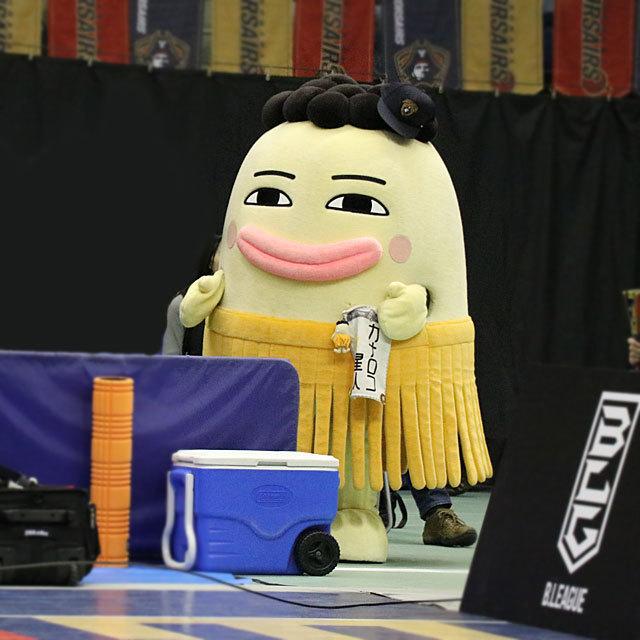 BASKETBALL B.LEAGUE YOKOHAMA B-CORSAIRS