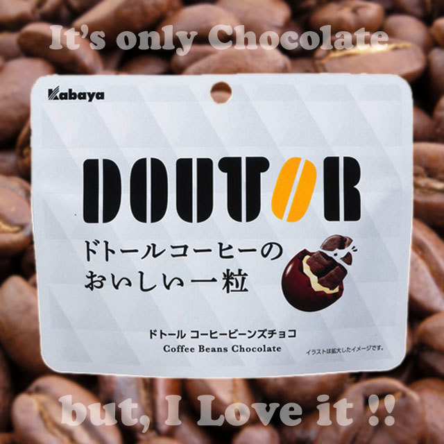 KABAYA DOUTOR COFFEE BEANS CHOCOLATE