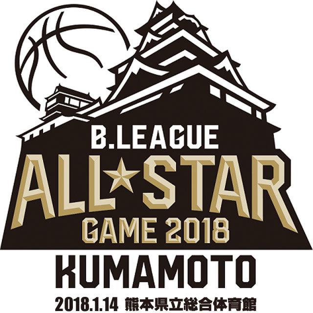 B.LEAGUE ALL-STAR GAME 2018 KUMAMOTO