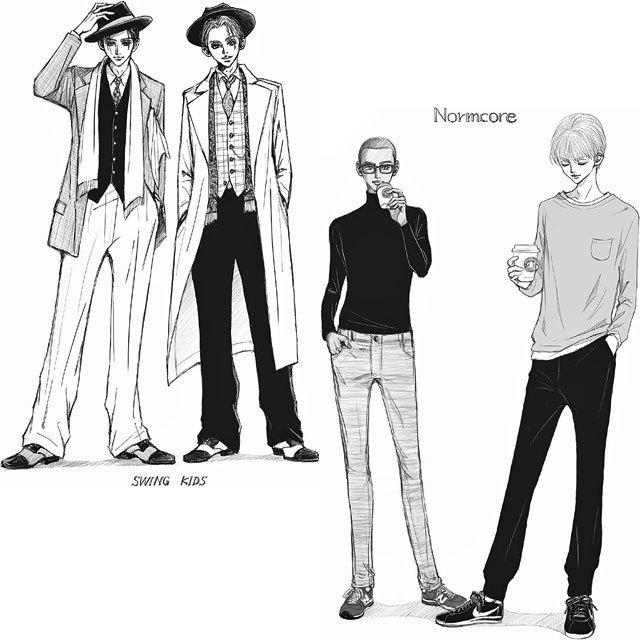 集英社『ストリート・トラッド~メンズファッションは温故知新』ai yazawa