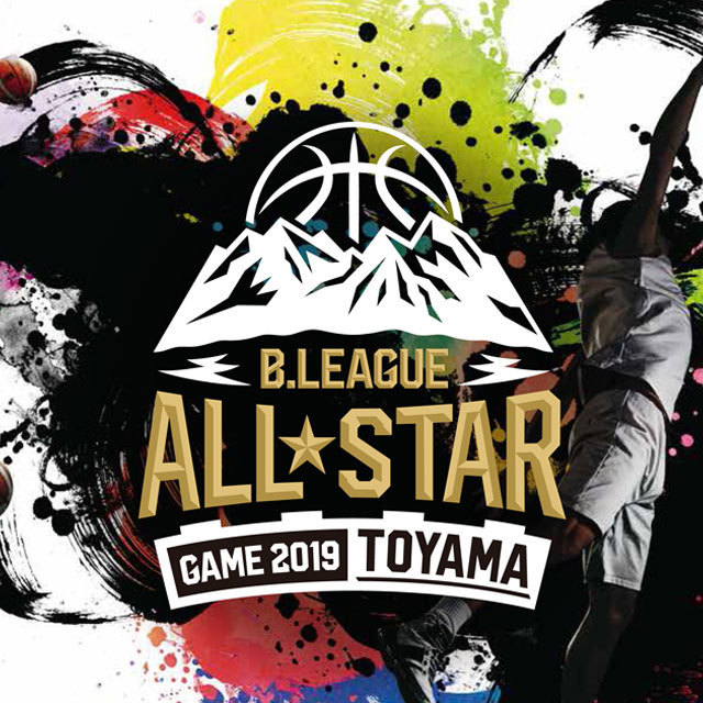 B.LEAGUE ALL-STAR GAME 2019