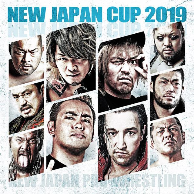 新日本プロレスリング NEW JAPAN CUP 2019