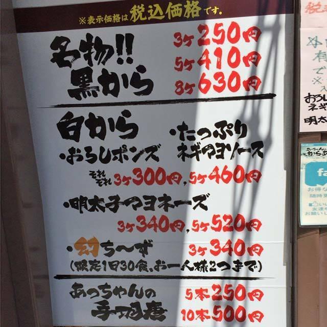 兵庫県尼崎市塚口