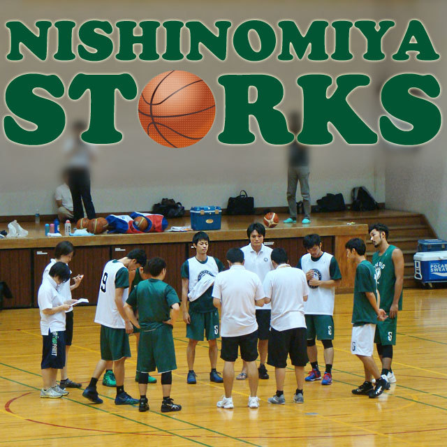 NBL PRO BASKETBALL TEAM NISHINOMIYA STORKS