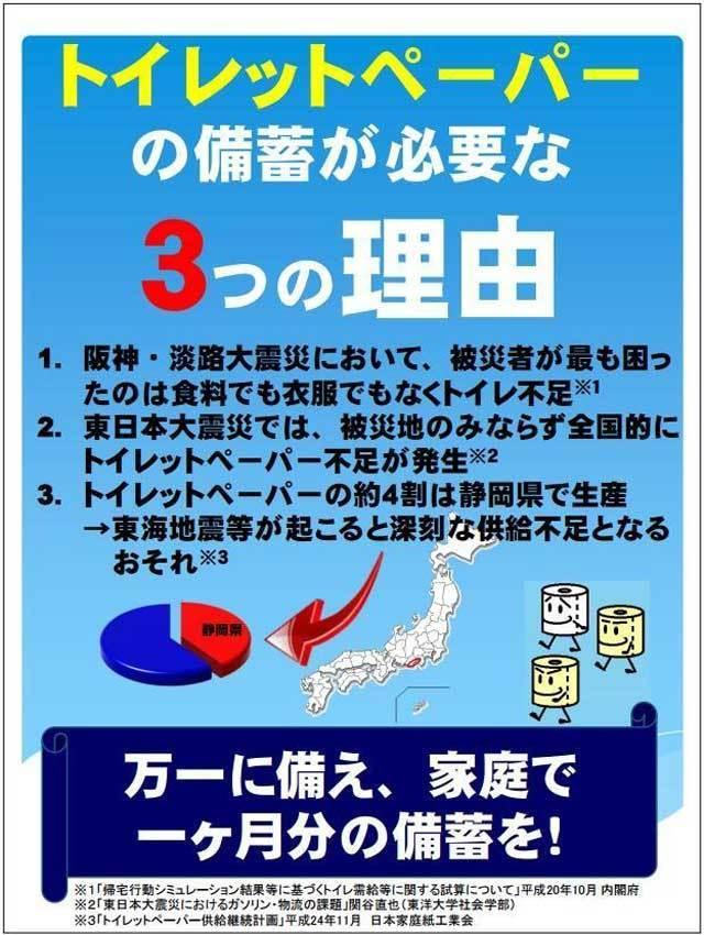http://www.meti.go.jp/press/2015/08/20150827001/20150827001.html