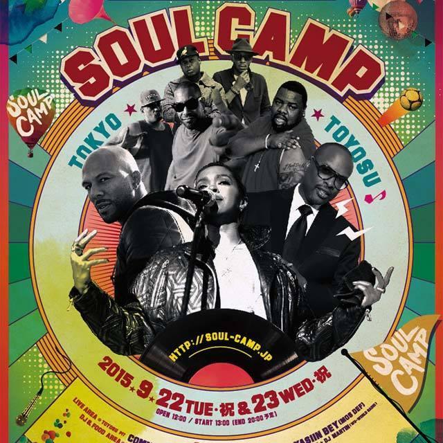 http://soul-camp.jp/