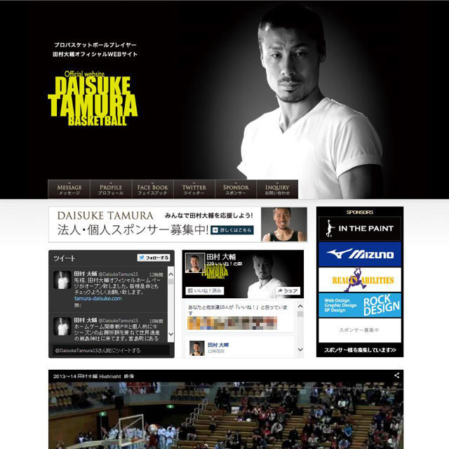 http://tamura-daisuke.com/