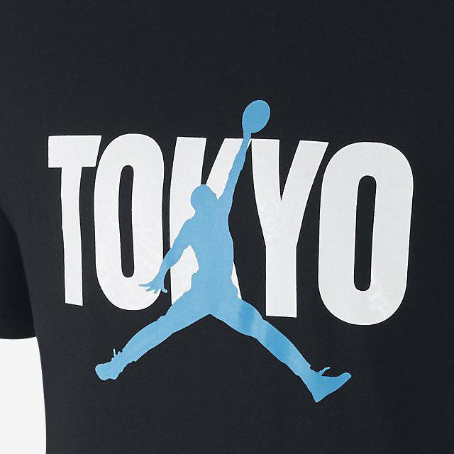 NIKE MJ BACK IN TOKYO SS TEE 839887-010