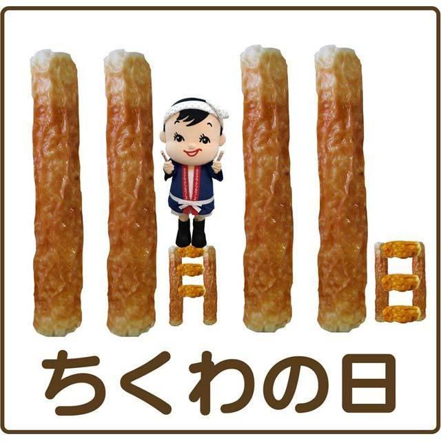カネテツデリカフーズ