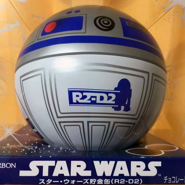 BOURBON STAR WARS R2-D2