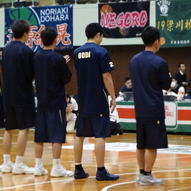NBL 西宮ストークス NISHINOMIYA STORKS #20 合田怜 RAY GODA 選手
