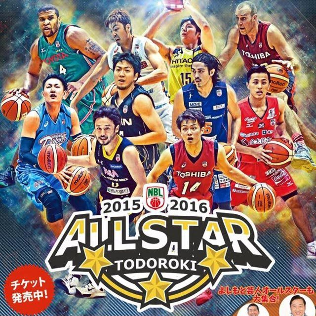 National Basketball League of Japan