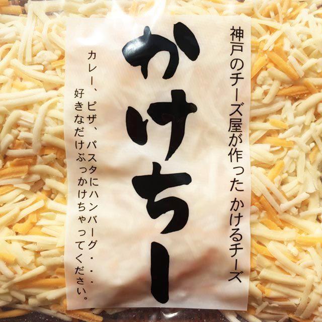 Progress arrecria KOBE Cheese