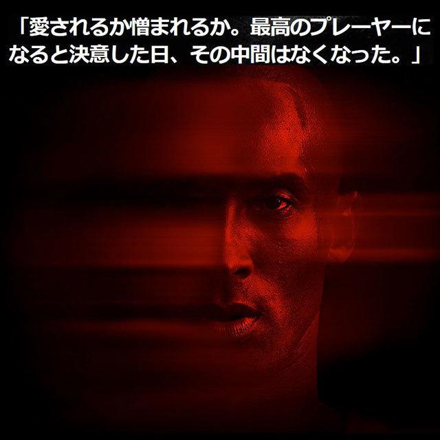 ロサンジェルス・レイカーズ MVP コービー・ブライアント ナイキ