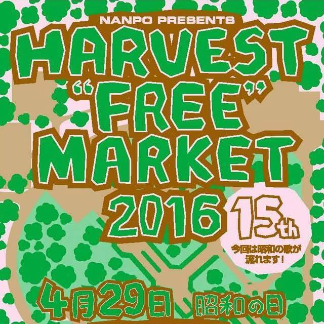 Harvest Free Market