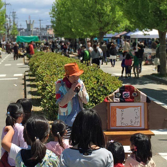 ハーベストフリーマーケット Harvest Free Market
