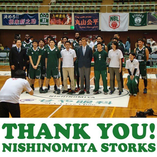 PRO BASKETBALL TEAM NISHINOMIYA STORKS