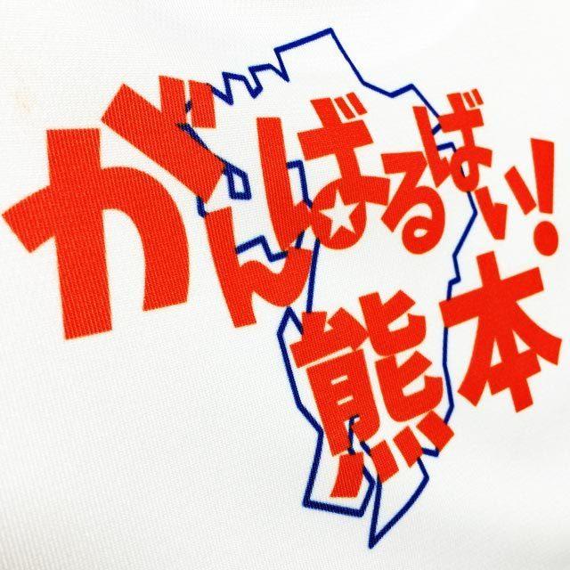 NBL Kumamoto Volters スポーツショップ松三堂