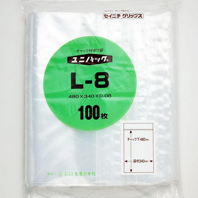 生産日本社 セイニチ 「ユニパック」 L-8 480×340×0.08 100枚入 L8