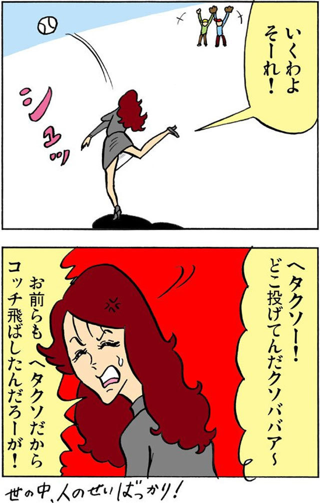 ROCKET NEWS ロケットニュース24