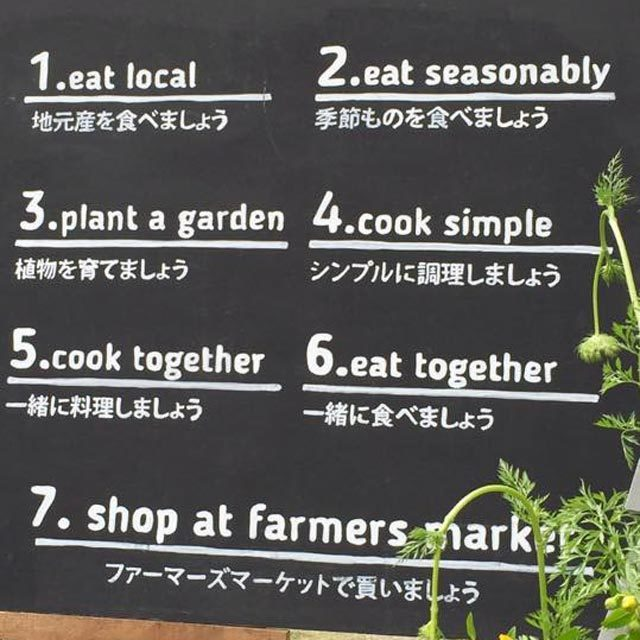 EAT LOCAL KOBE 神戸に暮らし、ローカルを食べる。