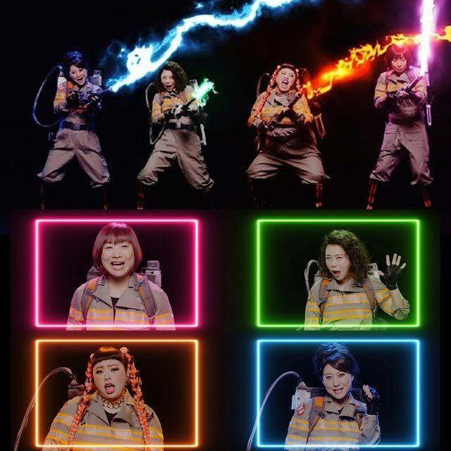 Ghostbusters~Japan Original ver.~