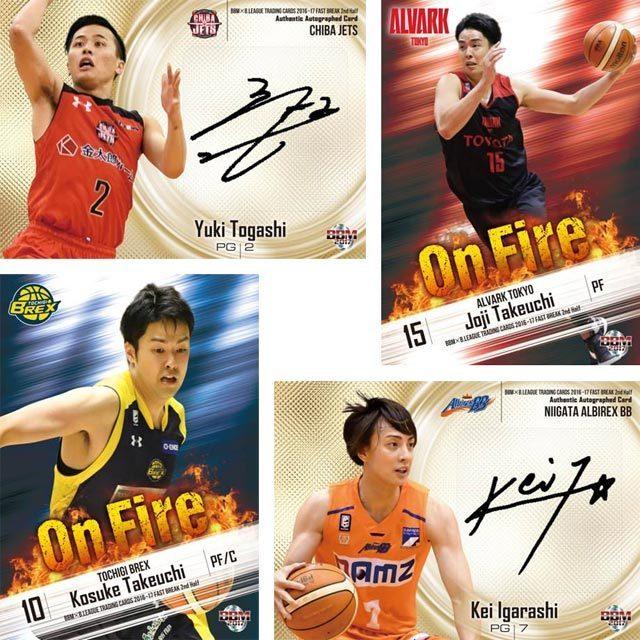 BASEBALL MAGAZINE Bリーグ トレーディングカード