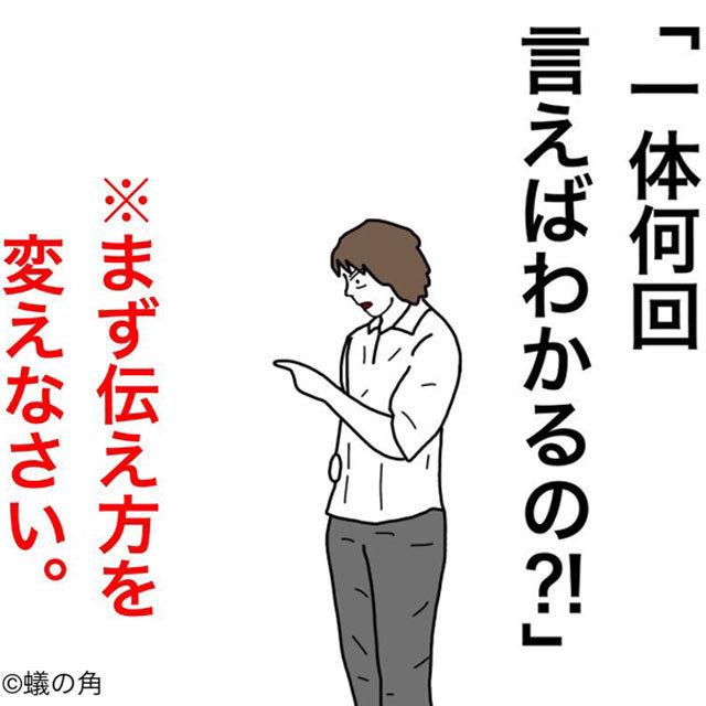 ありのつの @arinotsuno