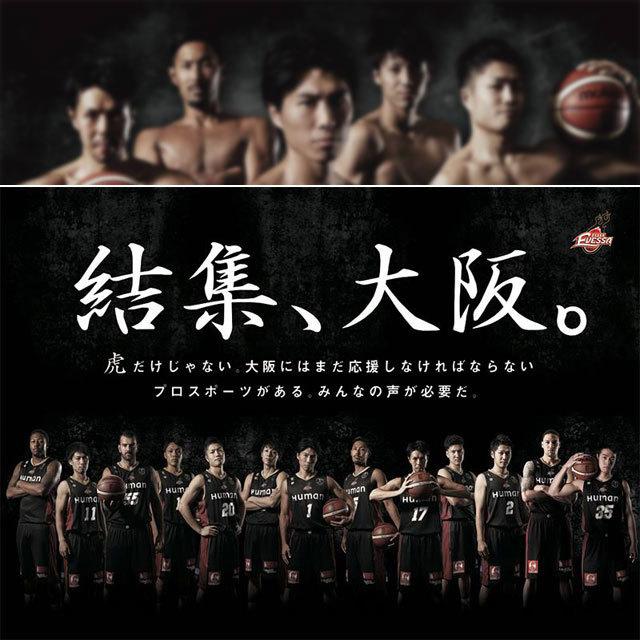 【5/03(水・祝)vs滋賀戦】「ポスター」の販売が決定!