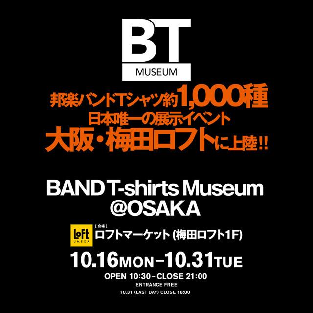 BAND T-shirts Museum@OSAKA