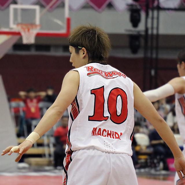 WJBL FUJITSU Red Wave #10 Rui Machida
