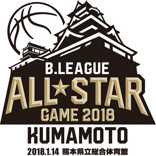 B.LEAGUE ALL-STAR GAME 2018 KUMAMOTO