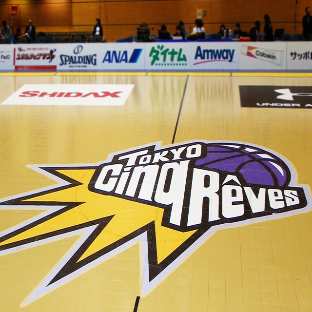Tokyo Cinq Rêves photo by izy Rodriguez (Team Zion)