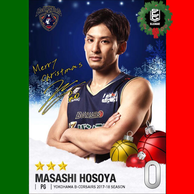 B.LEAGUE YOKOHAMA B-CORSAIRS #0 MASASHI HOSOYA