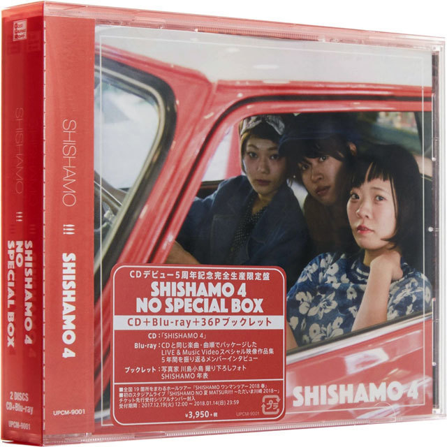 SHISHAMO 4 NO SPECIAL BOX