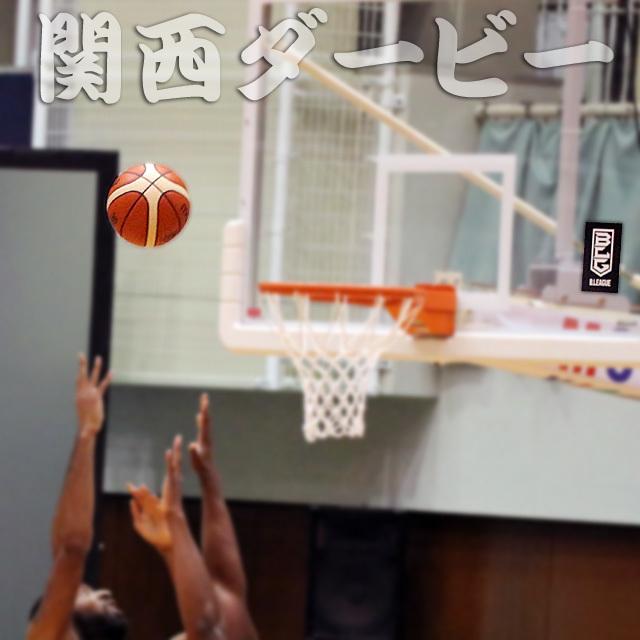 B.LEAGUE BASKETBALL NISHINOMIYA STORKS vs OSAKA EVESSA