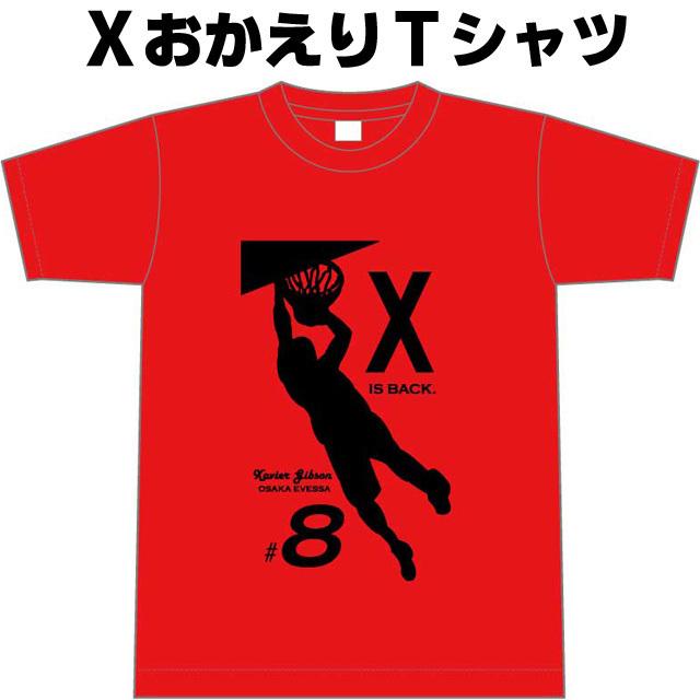 B.League Osaka Evessa #8 Xavier Gibson Bリーグ 大阪エヴェッサ