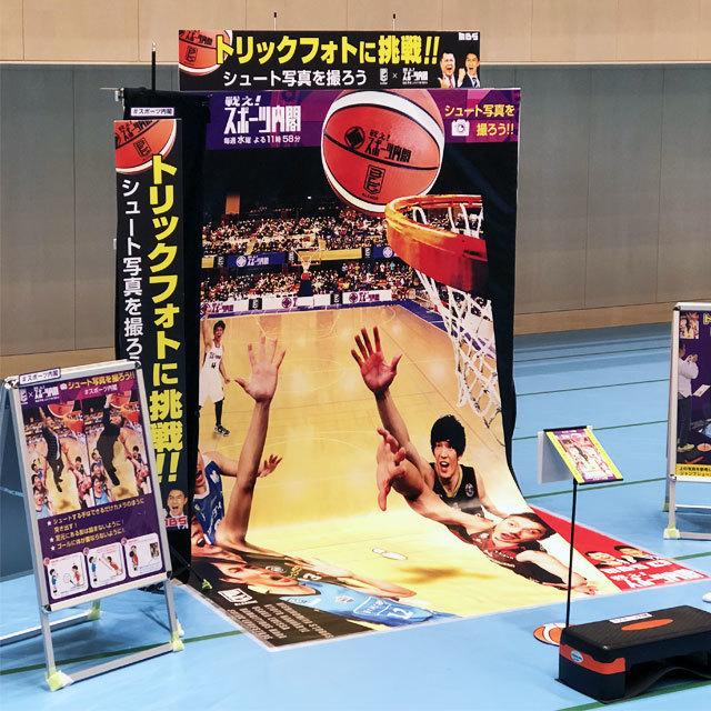 Bリーグ 戦え!スポーツ内閣 コラボ企画決定 photo by izy Rodriguez (Team Zion)