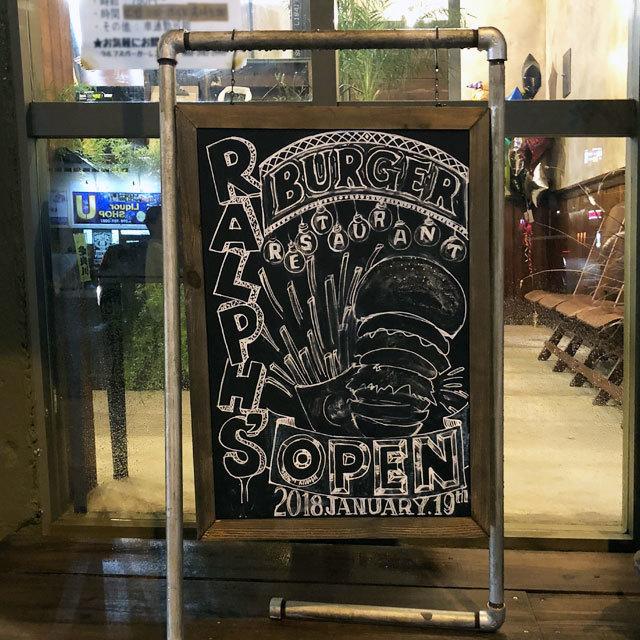 ラフルズバーガーレストラン photo by izy Rodriguez (Team Zion)
