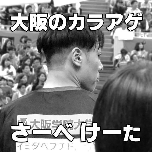 Bリーグ 大阪エヴェッサ 背番号7 澤邉圭太