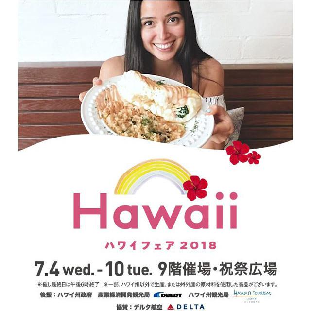 Hawaii Fair 2018 Aloha Hankyu
