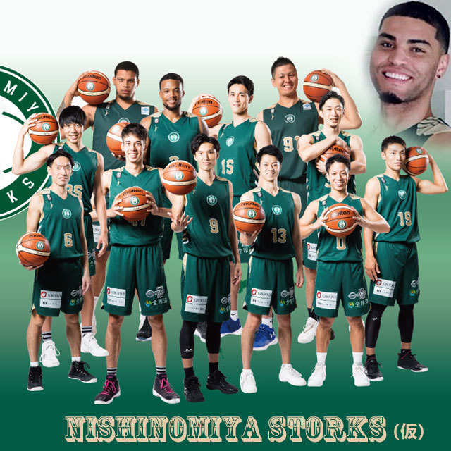 B.LEAGUE NISHINOMIYA STORKS #11 Allen AJ West