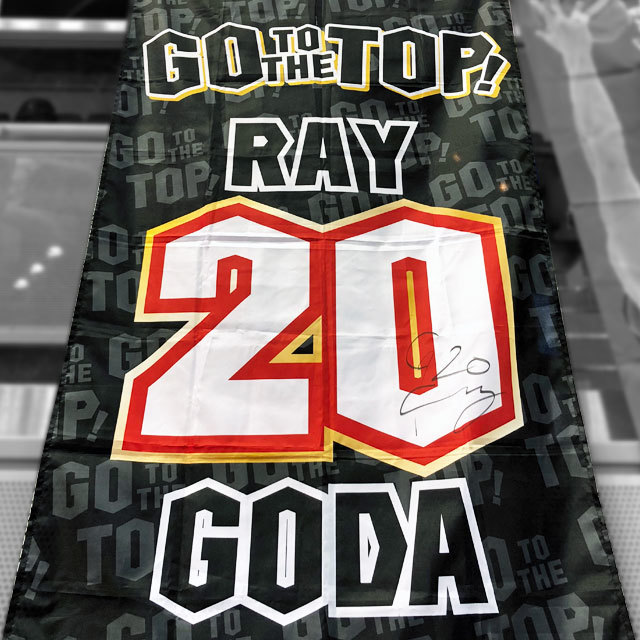 photo by izy Rodriguez (Team Zion) Bリーグ 大阪エヴェッサ #20 Rei RAY Goda