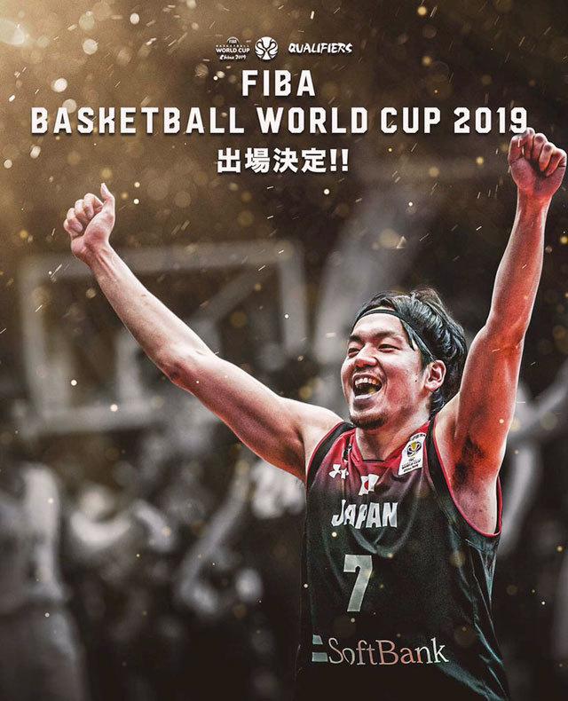 日本バスケットボール協会(JBA) @JAPANBASKETBALL