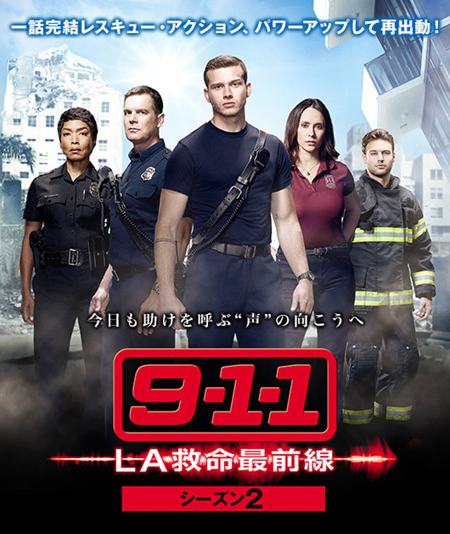 9-1-1 Season 2 Episode 3:Help Is Not Coming