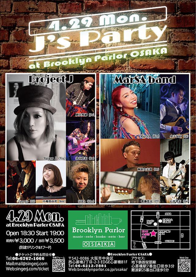 Brooklyn Parlor Osaka ブルックリンパーラー大阪